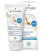 Sensitive Skin Hand Cream - Extra Gentle Fragrance free