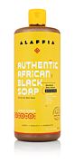 Authentic African Black Soap 32oz - Citrus Ginger