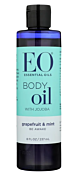Grapefruit and Mint Body Oil with Jojoba 8oz