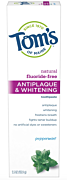 Fluoride Antiplaque Whitening Peppermint