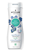 Little Leaves 2-in-1 Shampoo - Blueberry